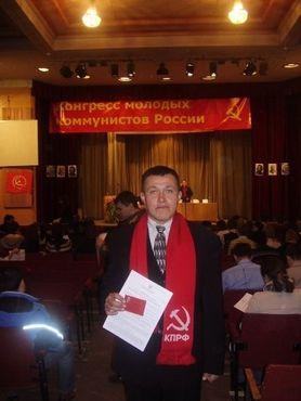 Виктор Перов на съезде молодых ленинцев