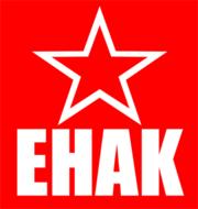 Эмблема героической Компартии баскских земель
