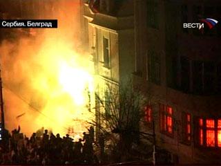 Белград мстит