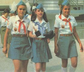 Саманта Смит с подружками