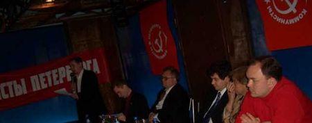 Заседание Бюро ЦК КП