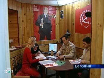 Ночь выборов в штабе КП