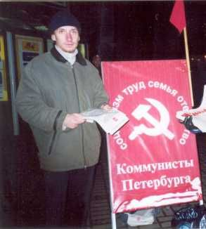 Член КП А.Кузьмин
