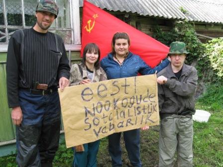 Народные комиссары ЭССР