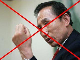 Нет- визиту угнетателя корейцев Ли Менг Бака!