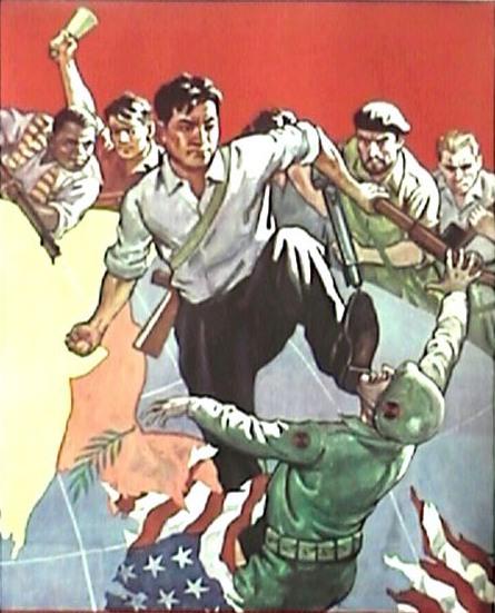 Не дадим империализму разобщать народы мира!
