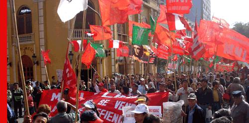 Коммунисты Перу - весомая сила