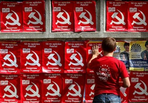 Молдавские коммунисты к бою готовы!
