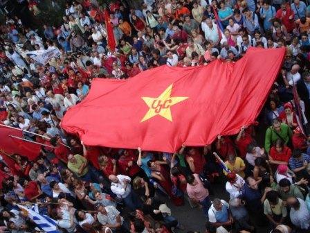 Классные комсомольцы Уругвая