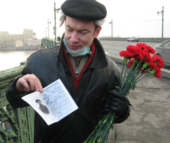 Фотокопия фальшивого паспорта Ленина на имя рабочего Иванова