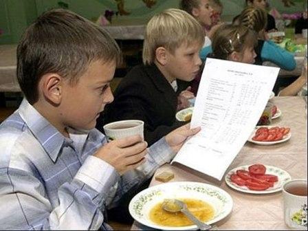 Несчастные питерские дети изучают программу ПЭФа