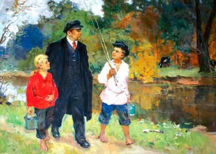 Ленин и юные рыболовы
