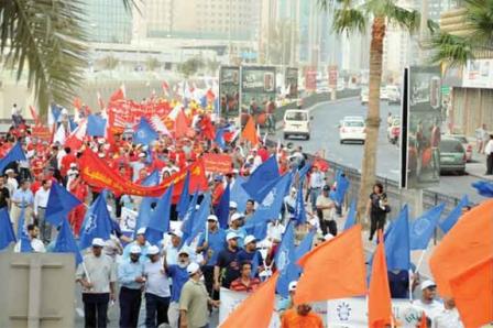Демонстрация Марксистов Бахрейна
