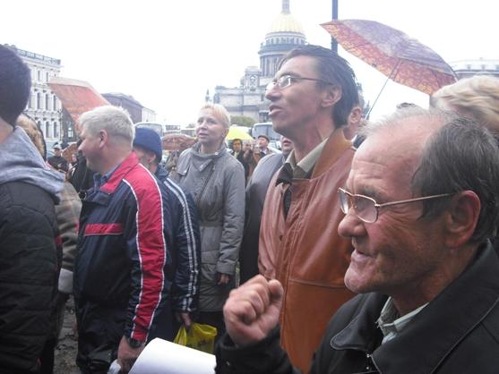 Митинг в защиту Миронова объединил социалистов и коммунистов, простых тружеников