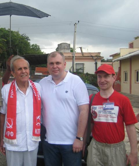 С председателем парламента Кубы Рикардо Аларконом де Кесада и представителем КПРФ И.Макаровым