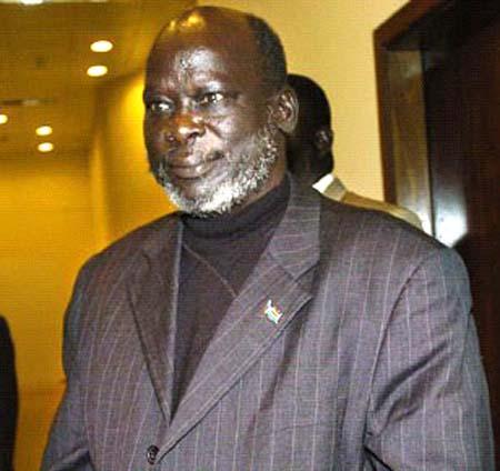 Отец независимости Южного Судана товарищ Джон Гаранг