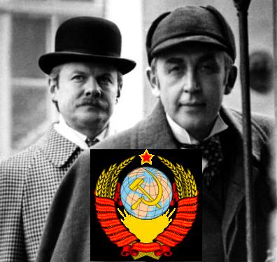 Защитим Холмса и Ватсона от капиталистических римейков