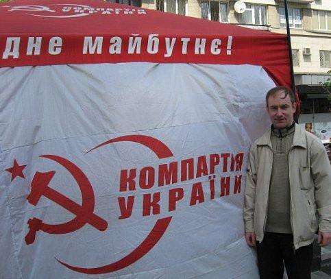 Товарищ Малинкович на пикете КПУ