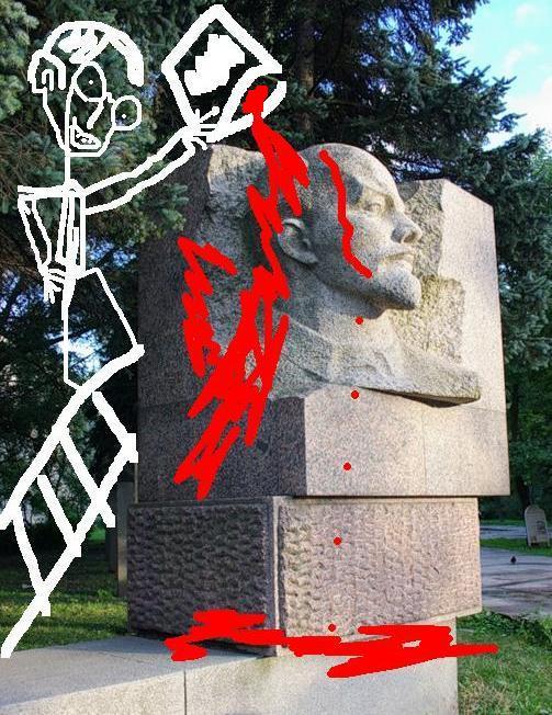 Человек, похожий на некоего министра, пачкает краской родного Ильича
