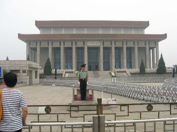 Мавзолей Председателя Мао Цзэдуна