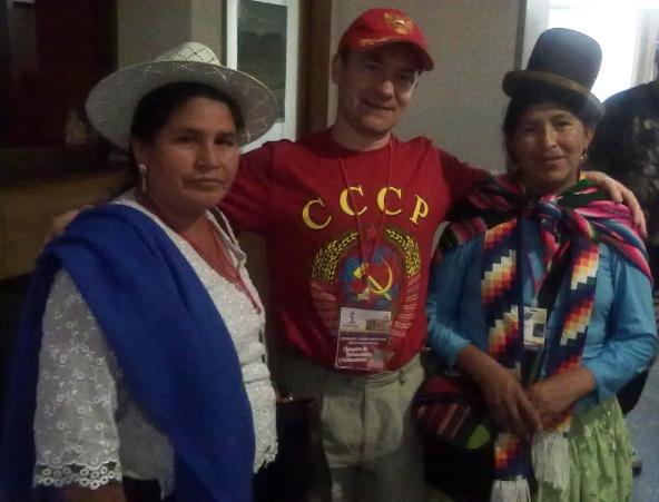 С представителями Эво Моралеса, Боливия