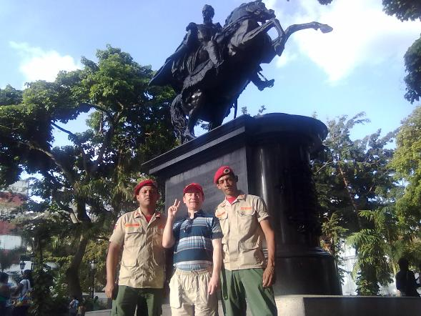 Гвардейцы Чавеса всегда на страже революции!
