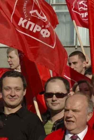 Депутат Лебедев с Г.А.Зюгановым
