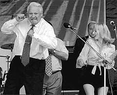 Боль отзывается в сердце Б.Н. Ельцина