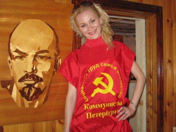 Екатерина Вещагина